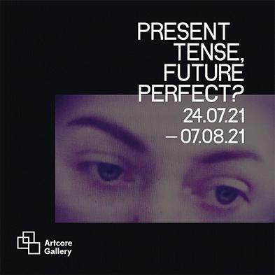 Artcore August 2021 Newsletter